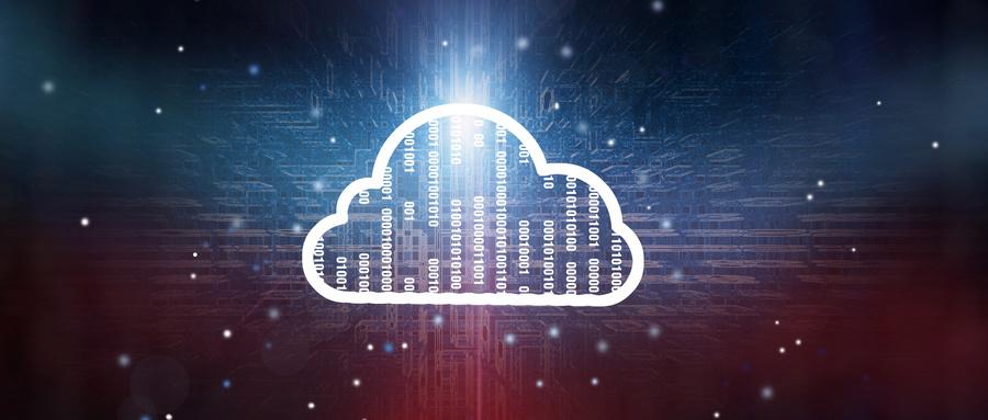 你目前使用的是哪家的云服务呢?